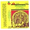 Mahalaya (Mahishasura Mardini)