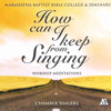 How Can I Keep From Singing By Robert Lowry And Music By Taylor Davis