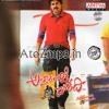 Kaatam Raayuda Song By PowerStar Pawan Kalyan