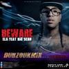 Elji Beatzkilla feat. Big Sean - Beware [Remix] [2013]