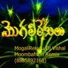 MogaliRekulu Dj Vishal Moombahton Remix (8885892168)