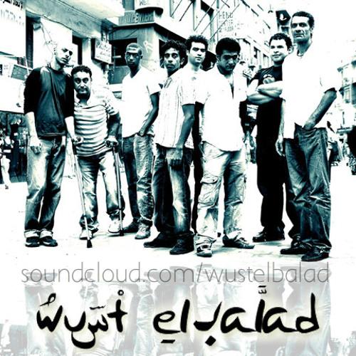 WustElBalad - Arabely / وسط البلد - قربيلي