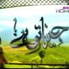 Jeena Tu Hai - Title Song - PTV Home