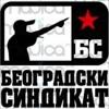 Beogradski Sindikat - Balada Disidenta [lyrics]