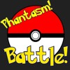 Battle! (Free Download)