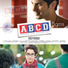 ABCD Mlayalam Movie All Bgms (Air Port) Free Download - DesiBgm.Com