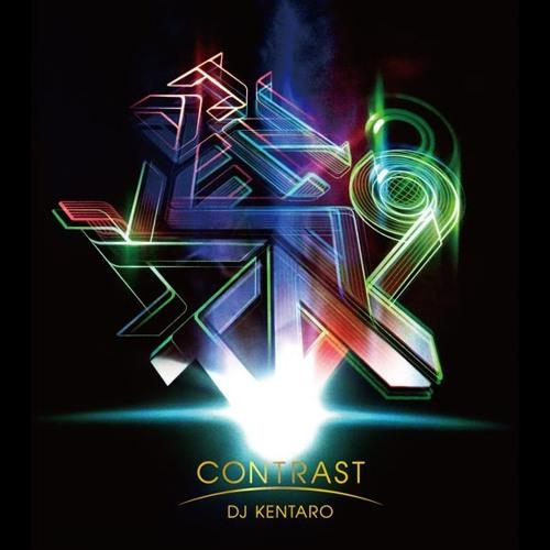 DJ Kentaro feat. Matrix and Futurebound - North South East West [Remixed on #NinjaJamm: 05-10-13 @ 13-14-48] at big loves x soo many possibilities from the kentaro jamm x toast anyone..... the fish isn't making the tea x