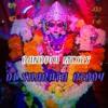 Pankhida O Pankhida - (dandiya mix )by dj sharath reddy frm shiva sai nagar,upp,hyd