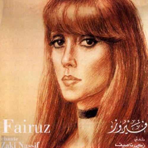 fairouz mp3