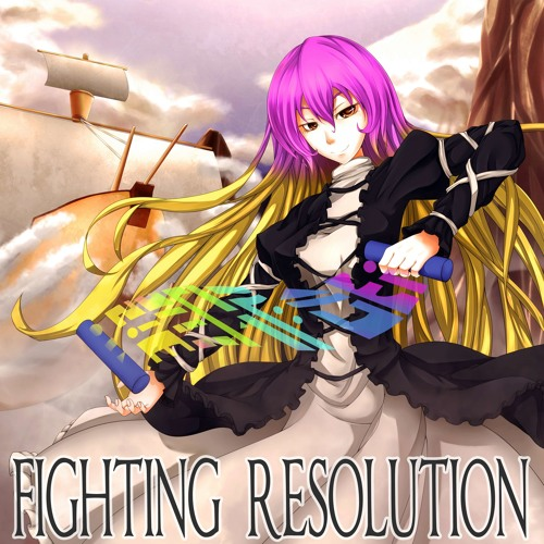"第9回紅楼夢新譜""Fighting Resolution""XFD"