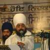 Kissa Guru Dashmesh Ji Da] Sant Baba Ranjit Singh Ji Dhadrian Wale