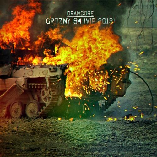 Grozny`94 (VIP 2013) [Cut]