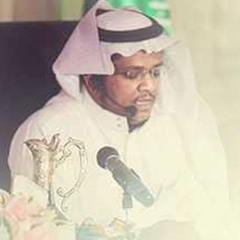 من يعرف الشوق | سلطان السبهان