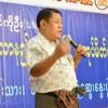 Newsweek By U Mya Kyaing