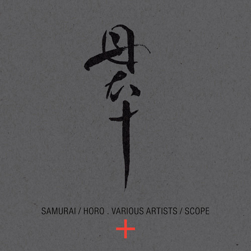 Free Download: Indigo - 'Absent' (Samurai Horo)