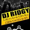 Dj Ridgy From Mosca