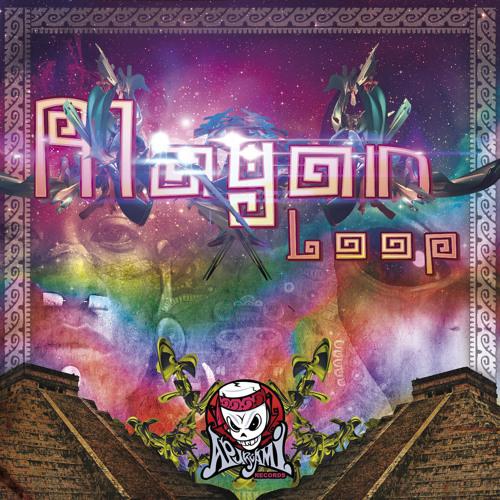 Xhamanik Ritual - Cosmic Paraphernalia - VA MAYAN LOOP @ APURAMI RECORDS