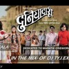 Deva Tuzya Gabharyala Remix By Dj Tyj.exe Dedicated To Marathi Cineworld