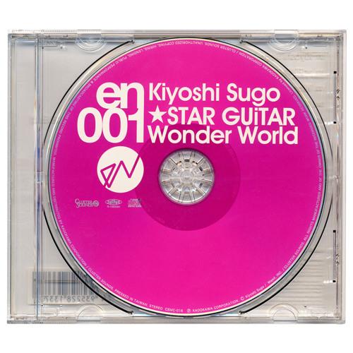 「en001」 by ★STAR GUiTAR、Kiyoshi Sugo、Wonder World