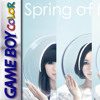 Perfume - Spring of Life (Album Mix) chiptune cover