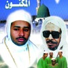 Download فوحى Mp3