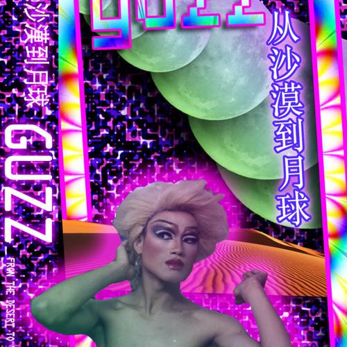 Guzz - From The Desert ( MHP Remix )