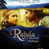 Rajula Movie  -  A tale from Uttarakhand