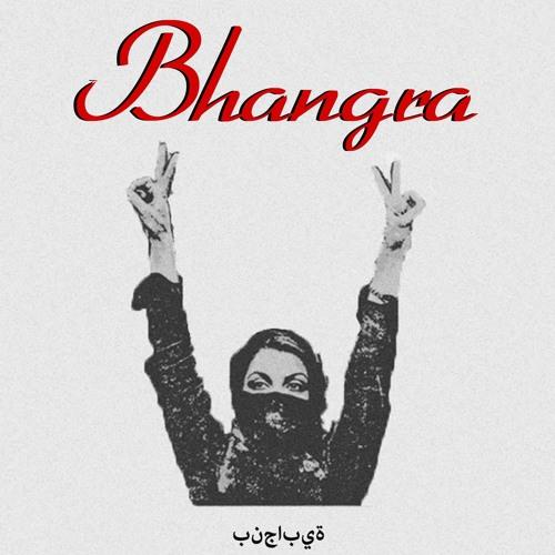 Edenside - Bhangra ($yrup Remix)