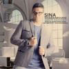 Sina Shabankhani - Jadooye Khas ( Arrange Mix Master Hamed Baradaran )