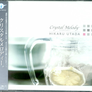 Utada Hikaru - FINAL DISTANCE (Music Box) mp3