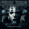 DIMMU BORGIR - Gateways   Album: Abrahadabra