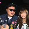 1 Minute Ago Kang Ho Dong Feat Eunji
