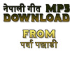 ▶ Hasna Sikau Aba - Ramji Khand And Tika Pun - Latest Lok Folk Audio Songs - 2013