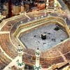 Ayat al  Hajj Qari Sahal Yasin آيات الحج القارئ سهل ياسين