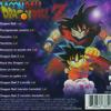 Dragon Ball Z - Intro