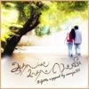 Shwetha doubts & Afraid of Being Pregnant ~ Aadhalal Kadhal Seiveer - Yuvan