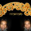 Ram jane kailash dj khaga 7275672585