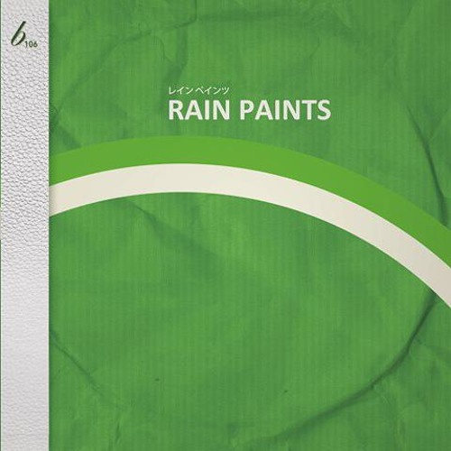 rain paints - anything