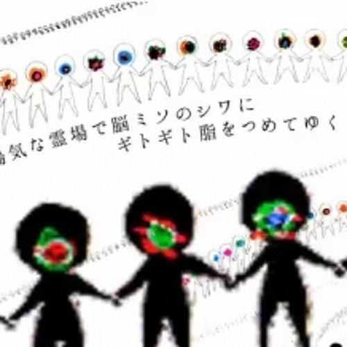 Kikuo Ft. 初音ミク Shikabane No Odori