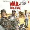 War Chhod Na Yaar - Mp3Majaa.Info