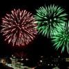 Drake Fireworks Db Plc Remix Mp3