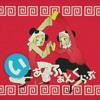 Download 【G-sHiGeRu】いーあるふぁんくらぶ 歌ってみた【Ma9uro】 Mp3