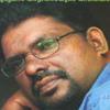 ഒരു കര്ഷകന്റെ ആത്മഹത്യ കുറിപ്പ് oru karshakante aatmahathya kurippu (മുരുകന് കാട്ടാകട)
