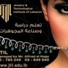 JTIL (Alfred El Hage,Sawt Libnen -Interview )11/10/2013