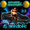 Brutal Bounce 33