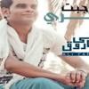 Download Ali.Farouk.Gebt.Akhry.2013_على فاروق - جبت اخرى Mp3