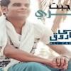 Download Ali.Farouk.Enty Eah.2013_على فاروق - أنتى ايه Mp3