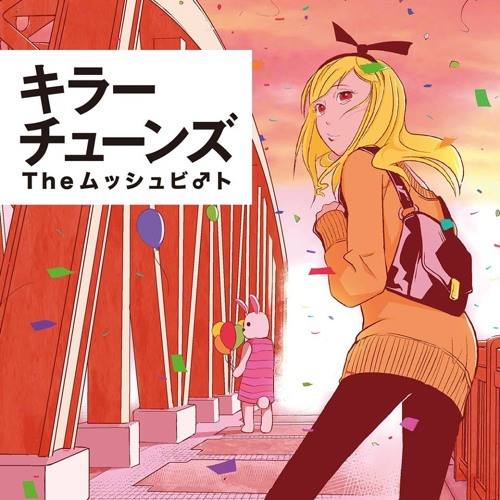 """【M3】4th Album """"Killertunes"""" Crossfade #M3秋"""