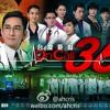 OST On call 36 小时 II - Dung Tổ Nhi / 容祖儿