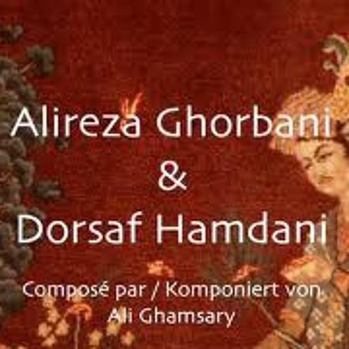 Alireza Ghorbani & Dorsaf Hamdani